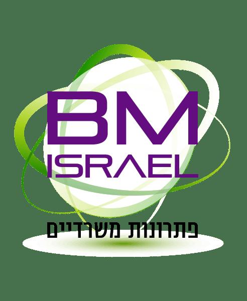 BMISRAEL | פתרונות משרדיים